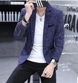 西裝男秋季修身韓版小西服青少年外套黑色學生職業商務        歐韓時代