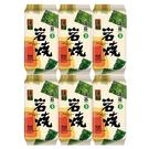 本事橘品岩燒海苔量販包/4.2g x12包【愛買】