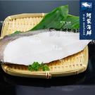 【阿家海鮮】冰島鱈魚片(扁鱈)/特大厚切3L (540g±10%/片) 乾煎 沾粉油炸 厚切 鱈魚片 扁鱈 快速出貨