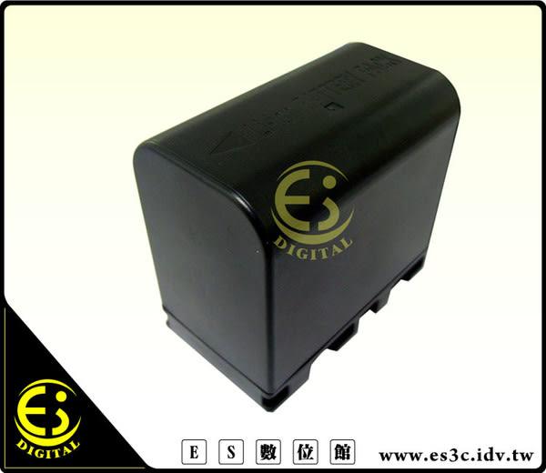 ES數位館JVC HD5 HD6 HD7 MG130 MG133 MG145 MG150 MG155 MG175 MG255 MG275 專用BN-VF823 VF815 VF808