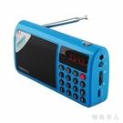 收音機 全波段收音機老人老年充電新款便攜式迷你fm半導體新款 LN6602【極致男人】