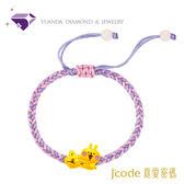 J'code真愛密碼*卡娜赫拉*蛋糕粉紅兔兔-黃金編織手鍊-元大鑽石銀樓