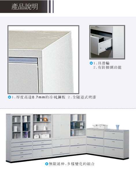 【YUDA】UD-4B 一般小四抽 理想櫃/鐵櫃 文件櫃/展示櫃/公文櫃
