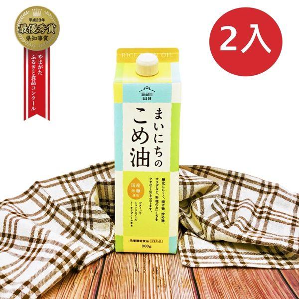 可涼拌,煎,煮,炒,炸!日本三和玄米胚芽油900mlx2入(免運宅配)