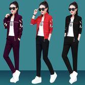 運動套裝女春秋季正韓跑步寬鬆大碼休閒衛衣女時尚三件式 優樂居