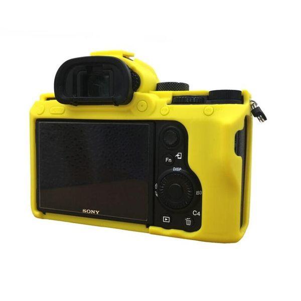 索尼A73 A7RM3 A7R3 III A73 A7M3 A7III微單相機硅膠套 保護皮套 時尚教主