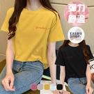 EASON SHOP(GQ0914)韓版簡約字母印花合身貼肩圓領短袖五分袖素色棉T恤女上衣服顯瘦內搭衫打底
