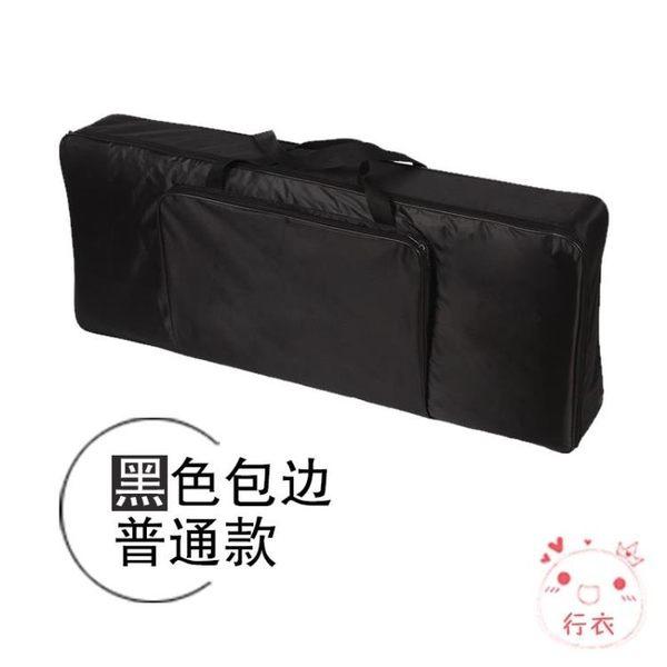 電子琴包通用電子琴包61鍵加厚海綿琴包琴袋可背加大防水電子琴包 1件免運