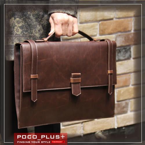 PocoPlus 復古公事包 棕色 瘋馬皮紋 手提包硬挺公文包 電腦包 【B510】