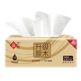 抽紙整箱紙巾面巾紙餐巾紙衛生紙家用家庭裝