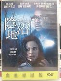 挖寶二手片-E09-077-正版DVD*電影【陰沼地】-嘉伯莉安沃*佛瑞斯特懷特克