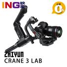 【24期0利率】zhiyun智雲 CRANE 3 LAB 雲鶴3 單眼三軸穩定器 正成公司貨 相機手持穩定器