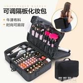 專業化妝箱手提化妝包跟妝箱化妝品收納盒美甲繡紋包多層大容量 交換禮物