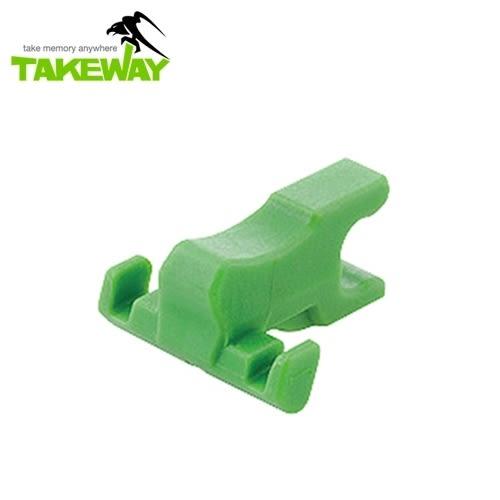 又敗家@台灣品牌Takeway鉗式運動夾R1用小內爪T-IJ02小內爪R1鉗式運動夾用TIJ02小內爪適圓柱