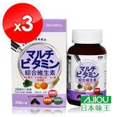 日本味王 綜合維他命軟膠囊(45粒/盒)X3
