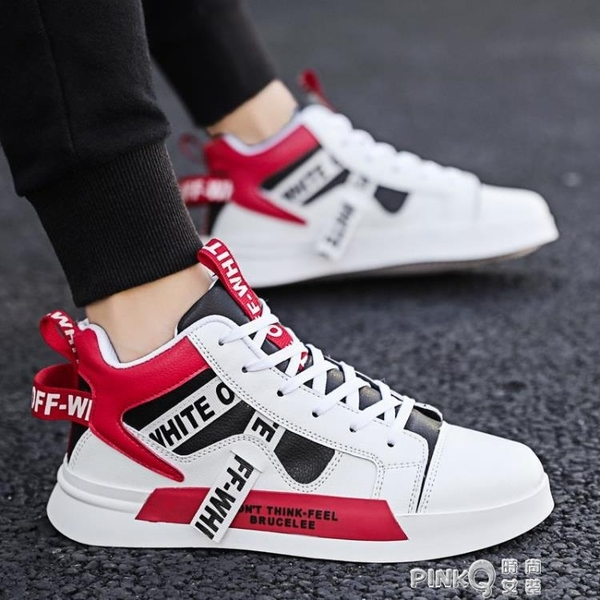 男士夏季透氣高筒鞋2020夏天新款韓版潮流百搭鞋子男運動潮鞋男鞋 (pinkq 時尚女裝)
