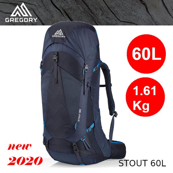 【速捷戶外】美國GREGORY 126873 STOUT 60 男款輕量健行登山背包(幻影藍),2020新款