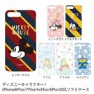 尼德斯Nydus 日本正版 迪士尼 手機...