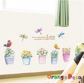 壁貼【橘果設計】花盆 DIY組合壁貼 牆貼 壁紙 壁貼 室內設計 裝潢 壁貼
