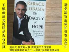 二手書博民逛書店The罕見AUDACITY of HOPEY260873 BAR