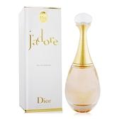 Dior 迪奧 J'Adore 真我宣言淡香精(50ml) EDP-香水航空版