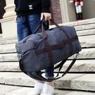 超大容量休手提包旅行包男士短途出差行李包搬家包帆布旅遊袋女 【現貨快出】