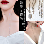 克妹Ke-Mei【AT52168】性感低胸choker奢華水鑽十字架垂墜頸鍊美胸鍊