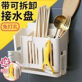 筷子筒筷子籠家用廚房瀝水盒掛式勺子塑料放多功能免打孔的收納架【中秋節狂歡搶購】