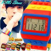 韓國樂高積木錶 情人節對錶/男女錶 防水電子錶 中性手錶對錶【KIMI store】