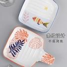 烤盤2只裝日式菜盤餐盤