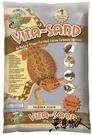 ZOO-MED 美國【撒哈拉灰鈣砂-10磅】 爬蟲最愛,美國爬蟲第一品牌,打造爬蟲新生活 魚事職人