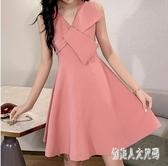 2020夏季新款韓版甜美色無袖露肩V領修身小禮服洋裝子女仙XL3897【俏美人大尺码】