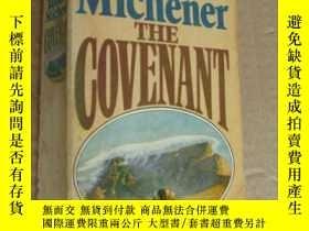 二手書博民逛書店The罕見Covenant 契約 英文原版厚本Y85718 JA