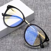 防輻射眼鏡女防藍光電腦護目鏡復古潮圓框眼鏡框架平光眼睛男        智能生活館