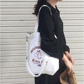 【全館8折】側背包 帆布包女簡約百搭大容量單肩手提帆布袋