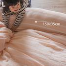 預購 ▋雙層紗-粉-L(35x150cm)日式長抱枕