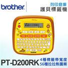 Brother PT-D200RK Ri...