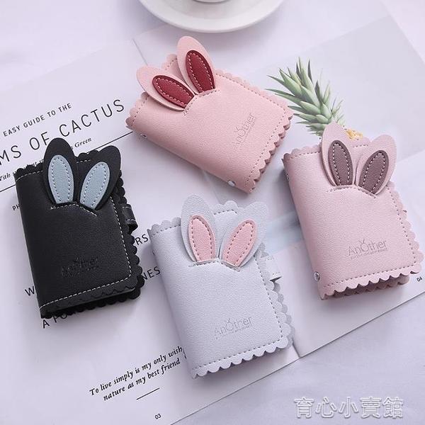 防消磁卡套小巧卡包錢包一體包女式超薄高檔大容量卡片包卡夾精緻 育心館