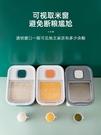米桶 裝米桶家用防蟲防潮密封桶米缸米箱面粉儲存罐五谷雜糧大米收納盒