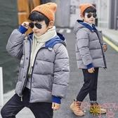 童裝男童棉衣兒童棉服加厚保暖棉襖外套【聚可愛】