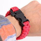 戰術手鏈求生手繩生存手環
