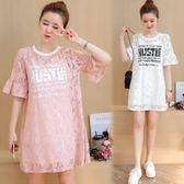 漂亮小媽咪 兩件式蕾絲洋裝 【D5026TH】 韓國 兩件式 喇叭袖 布蕾絲 吊帶裙 孕婦裝洋裝