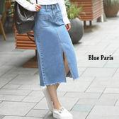 藍色巴黎 ★ 韓系高腰雙口袋前開岔牛仔裙 / 及膝裙 /長裙 / 中長裙《M~XL》【23392】