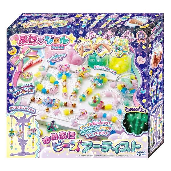 特價 魔法水晶吊飾 夜光串珠豪華組_SG80017