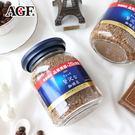 增量限定 日本 AGF 贅沢咖啡 華麗香...