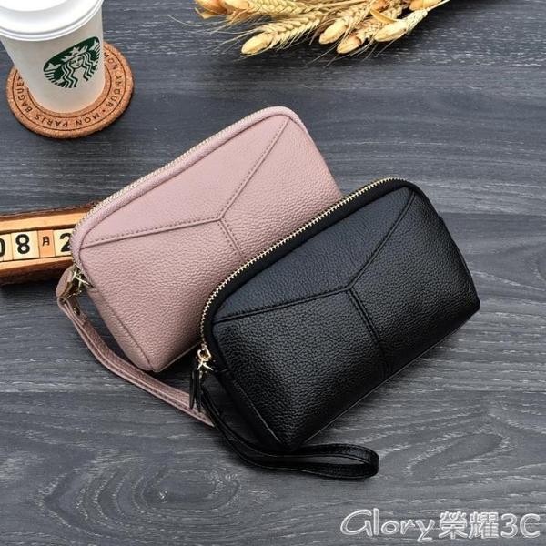 零錢包2021新款手拿包女日韓時尚貝殼包氣質手機包零錢包小包包 榮耀
