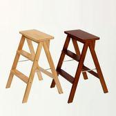 新春狂歡 折疊凳實木梯登高三步小梯子家用折疊凳子廚房高板凳創意折疊梯凳 艾尚旗艦店