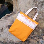 午后散步手提包外出包托特包~Mita ~MI 0968 橙色白色蕾絲