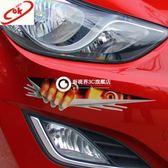 防水3d立體 改裝汽車貼紙 貼車身劃痕