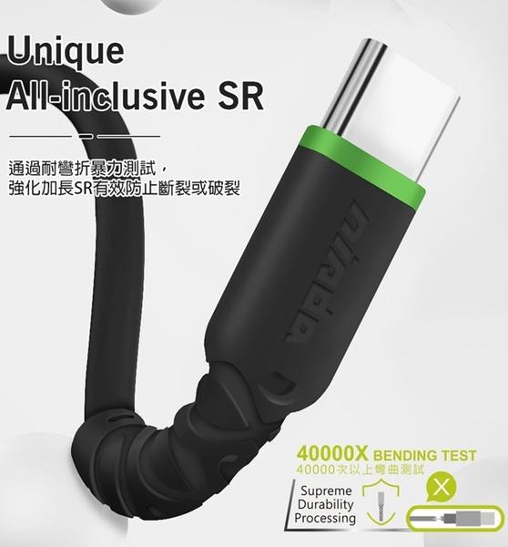 NISDA 5A DurFast強韌系列 Type-C to C 耐彎抗折傳輸充電線-200cm